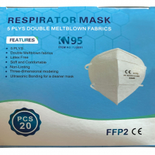 KN95 / FFP2 Face Mask - Box of 20 - (Minimum of 3 boxes)